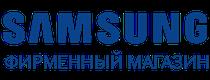 Samsung RU — промокод, купоны и скидки, акции на октябрь, ноябрь