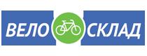 ВелоСклад — промокоды, купоны, скидки, акции на сегдоня / месяц