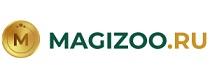 Magizoo — промокоды, купоны, скидки, акции на сегдоня / месяц