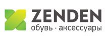 Zenden — промокоды, купоны, скидки, акции на сегдоня / месяц