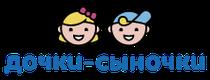 Дочки-Сыночки — промокоды, купоны, скидки, акции на сегдоня / месяц