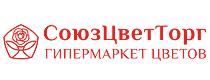 СоюзЦветТорг — промокоды, купоны, скидки, акции на сегдоня / месяц