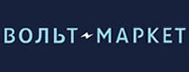Вольт Маркет RU — промокоды, купоны, скидки, акции на сегдоня / месяц
