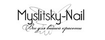 Myslitsky — промокоды, купоны, скидки, акции на сегдоня / месяц