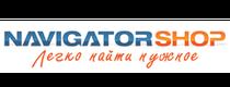 Navigator Shop RU — промокоды, купоны, скидки, акции на сегдоня / месяц
