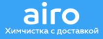 Getairo — промокоды, купоны, скидки, акции на сегдоня / месяц