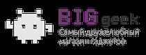 BigGeek — промокоды, купоны, скидки, акции на сегдоня / месяц