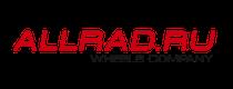 Allrad — промокоды, купоны, скидки, акции на сегдоня / месяц