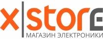 X-store — промокоды, купоны, скидки, акции на сегдоня / месяц