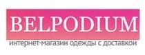 BelpodiumCPA — промокоды, купоны, скидки, акции на сегдоня / месяц
