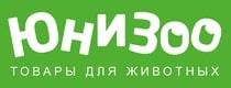 ЮНИЗОО — промокоды, купоны, скидки, акции на сегдоня / месяц
