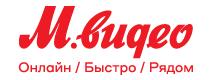 М.Видео — промокоды, купоны, скидки, акции на сегдоня / месяц