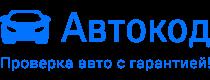 Avtocod RU — промокоды, купоны, скидки, акции на сегдоня / месяц