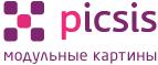 Picsis1 — промокоды, купоны, скидки, акции на сегдоня / месяц