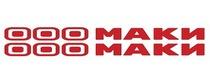 МАКИ МАКИ — промокоды, купоны, скидки, акции на сегдоня / месяц