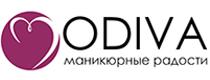 O'DIVA — промокоды, купоны, скидки, акции на сегдоня / месяц