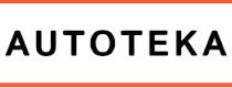 Autoteka — промокоды, купоны, скидки, акции на сегдоня / месяц