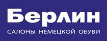 sno-ufa.ru — промокоды, купоны, скидки, акции на сегдоня / месяц
