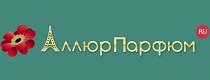allureparfum — промокоды, купоны, скидки, акции на сегдоня / месяц